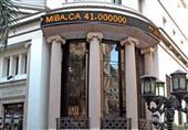 ''الأسهم الذهبية'' في بورصة مصر خلال أسبوع