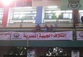 بالصور - انطلاق ائتلاف الجبهة المصرية لمواجهة الإرهاب بالإسكندرية
