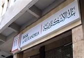 بنك الإسكندرية: مستثمرون إيطاليون أبدوا رغبتهم في الاستثمار في مصر