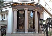 ''أبراج'' الإماراتية ترفع سعر السهم بصفقة بسكو مصر بعد منافسة شركة