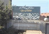 بعد حل المجلس الإخواني.. لجنة تسيير أعمال لـ ''معلمين'' سمسطا في بني