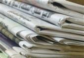 مباحثات السيسي وسيلفاكير تتصدر عناوين صحف الأحد