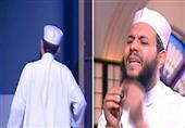 الشيخ محمود شعبان يحرج الإبراشى وينسحب من البرنامج على الهواء
