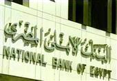 المالية تعلن أفضل 5 بنوك تعاملًا على أذون الخزانة بالربع الثالث من 2014