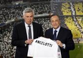 صحيفة إسبانية: ريال مدريد سيمدد تعاقده مع أنشيلوتي خلال ساعات
