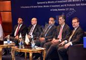 شركة أمريكية تفتح مكتبًا علميًا لها بمصر لدراسة الأمراض