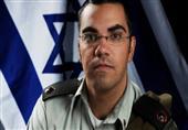 أفيغاي أدرعي تعليقاً على خروج متسابقة إسرائيلية: يكفيني مشاركتها في Arab idol