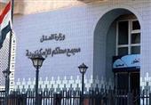 ضبط شخصين لترويجهما طوابع رسمية مزورة أمام محاكم الإسكندرية