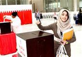 مصر ترحب بالانتخابات البحرينية وتؤكد دعمها للمنامة