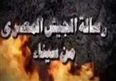 الرسالة الجديدة للجيش المصرى من سيناء تعرض سيطرة الجيش على البؤر الإجرامية