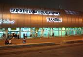 بلاغ سلبي بوجود جسم غريب بمطار القاهرة