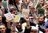 الجماعة الإسلامية ترفض المشاركة في مظاهرات 28 نوفمبر.. وتدعو للحوار