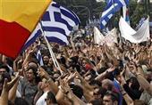 الإضراب العام في اليونان يعطل النقل ويغلق الخدمات