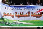 الجبهة السلفية تدعو لرفع رايات التوحيد والمصاحف في مظاهرات الغد