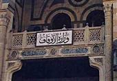 وكيل وزارة أوقاف الأقصر: جمعنا المصاحف من المساجد ووضعناها في غرف