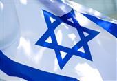 دول اتفاقيات جنيف تدعو إسرائيل إلى احترام حقوق الفلسطينيين