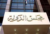 القضاء الإداري يمهل الحكومة 5 ساعات للرد عن سبب امتناعها عن علاج طفل
