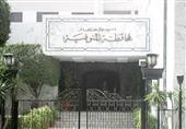 إنشاء أول جامعة إيطالية بمصر في محافظة المنوفية على مساحة 50 فدانا