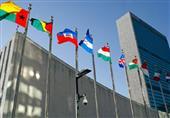 مؤتمر جنيف: الفلسطينيون يحددون الموعد النهائي للاحتلال الإسرائيلي