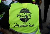 معسكر خدمة عامة لـ ''مستقبل وطن'' في الإسماعيلية