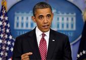 أوباما يعلن بدء