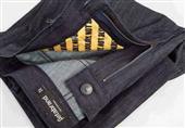 سروال جينز يحميك من السرقة الالكترونية
