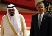 حرب الأسعار..السعودية وأمريكا: