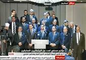 أساتذة إعلام: الجزيرة تشن الهجوم الأول على مصر بعد انعقاد التعاون الخليجي