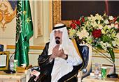 السعودية تصدر بيانا للرد على مجلس نواب الإخوان.. وتؤكد: