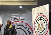 """""""تحيا مصر"""" ينتهى من اختيار 60 % من مرشحيه استعدادًا للبرلمان"""