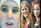 """""""احمد المسلمانى يكشف حقيقة"""" شائعات اعتناق ابنة جورج بوش الاسلام"""