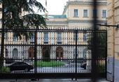 السفارة الروسية في باكستان تؤكد إعدام مواطن روسي