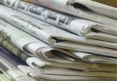 لقاء السيسي مع أدباء ومفكري مصر يتصدر اهتمامات صحف اليوم
