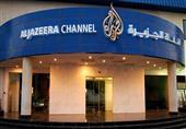 بعد بث الجزيرة لجلسات نواب الإخوان.. السيسي يجتمع والسعودية تصدر بيانا وقطر ترد