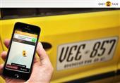 50 مليون رحلة لتطبيق ''إيزي تاكسي'' منذ تأسيسه