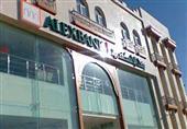 بنك الإسكندرية يوافق على إلغاء فوائد تأخير 3 أقساط لأصحاب التاكسي
