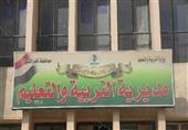 ''دسوق التعليمية'' توضح حقيقة منع مدير مدرسة معلمين أقباط من الصلاة