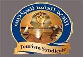 الطيب عبدالله نقيبًا للمرشدين السياحيين بالأقصر