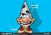 الصحافة المصرية والمواطن