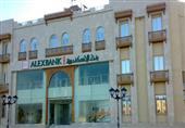 بنك الإسكندرية يعلن وفاة رئيس مجلس إدارته