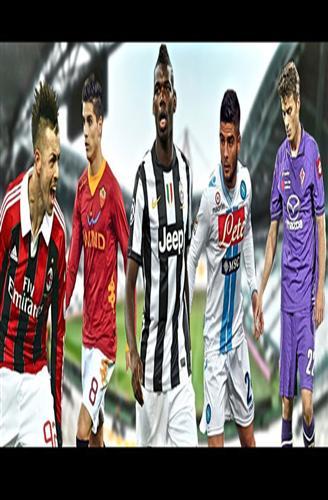 28 يوليو قرعة مباريات الموسم الجديد بالدوري الإيطالي