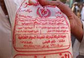 تموين دشنا يوزع منتجات منتهية الصلاحية على المواطنين
