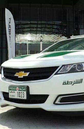 شيفرولية امبالا تنضم لأسطول سيارات شرطة دبى