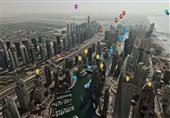 """""""دبي 360"""" يمكنك من خلاله التجول في مدينة دبي من المنزل"""