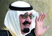 كيف يتم تداول السلطة في المملكة العربية السعودية (تقرير)