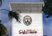 إبطال عبوة ناسفة أمام ديوان محافظة المنصورة