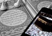 هل يمنع غير المسلم من سماع القرآن الكريم؟