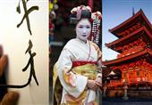 بالصور: أماكن يجب أن تزورها فى اليابان
