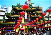 فى اليابان: أجمل المهرجانات فى العالم