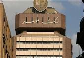 انفجار بماكينة بنك مصر بالشرقية